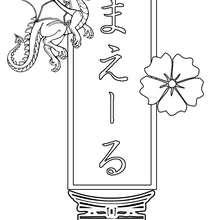 Mael - Coloriage - Coloriage PRENOMS - Coloriage PRENOMS EN JAPONAIS - Coloriage PRENOMS EN JAPONAIS LETTRE M