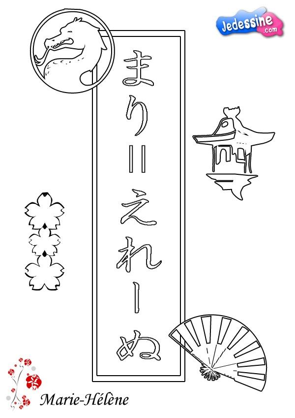 choisir un prenom japonais - Liste de prnoms bb
