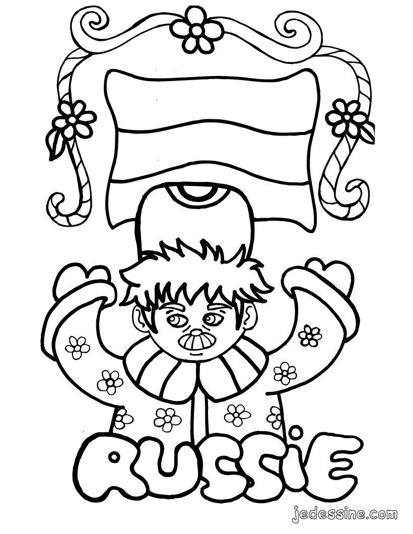 Coloriages coloriage d 39 un enfant russe - Coloriage d un enfant ...
