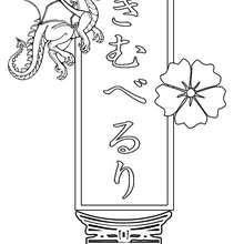 Kimberly - Coloriage - Coloriage PRENOMS - Coloriage PRENOMS EN JAPONAIS - Coloriage PRENOMS EN JAPONAIS LETTRE K