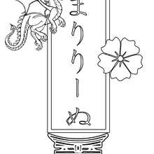 Maryline - Coloriage - Coloriage PRENOMS - Coloriage PRENOMS EN JAPONAIS - Coloriage PRENOMS EN JAPONAIS LETTRE M