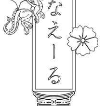 Nahel - Coloriage - Coloriage PRENOMS - Coloriage PRENOMS EN JAPONAIS - Coloriage PRENOMS EN JAPONAIS LETTRE N