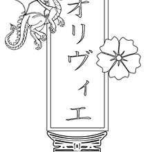 Olivier - Coloriage - Coloriage PRENOMS - Coloriage PRENOMS EN JAPONAIS - Coloriage PRENOMS EN JAPONAIS LETTRE O