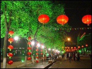 fete-lanternes
