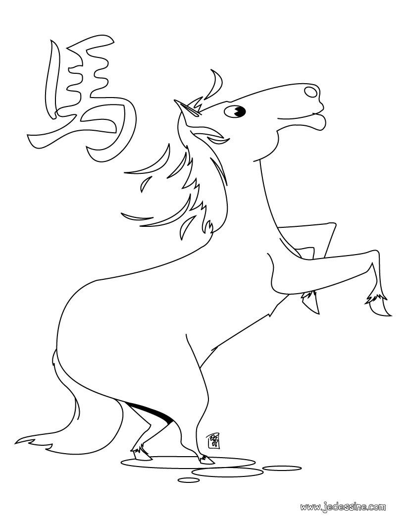 coloriages coloriage du zodiaque chinois le cheval. Black Bedroom Furniture Sets. Home Design Ideas
