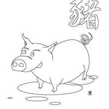 Coloriage du zodiaque chinois le Cochon/le Porc - Coloriage - Coloriage FETES - Coloriage SIGNES DU ZODIAQUE CHINOIS - Coloriage SIGNE CHINOIS COCHON ET PORC