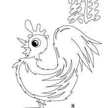 Coloriage du zodiaque chinois le Coq - Coloriage - Coloriage FETES - Coloriage SIGNES DU ZODIAQUE CHINOIS - Coloriage SIGNE CHINOIS COQ