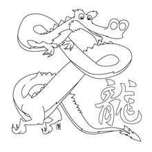 Coloriage du zodiaque chinois le Dragon