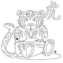 Coloriage du zodiaque chinois le Tigre