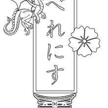 Bérénice - Coloriage - Coloriage PRENOMS - Coloriage PRENOMS EN JAPONAIS - Coloriage PRENOMS EN JAPONAIS LETTRE B