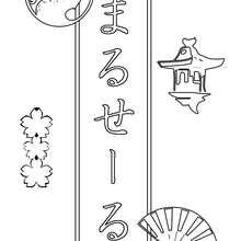 Marcelle - Coloriage - Coloriage PRENOMS - Coloriage PRENOMS EN JAPONAIS - Coloriage PRENOMS EN JAPONAIS LETTRE M