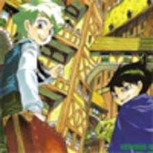 Manga : Muhyo et Rôjî - Tome 6