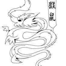 Coloriage d'un dragon porte-drapeau - Coloriage - Coloriage FETES - Coloriage NOUVEL AN CHINOIS - Coloriages DRAGONS CHINOIS