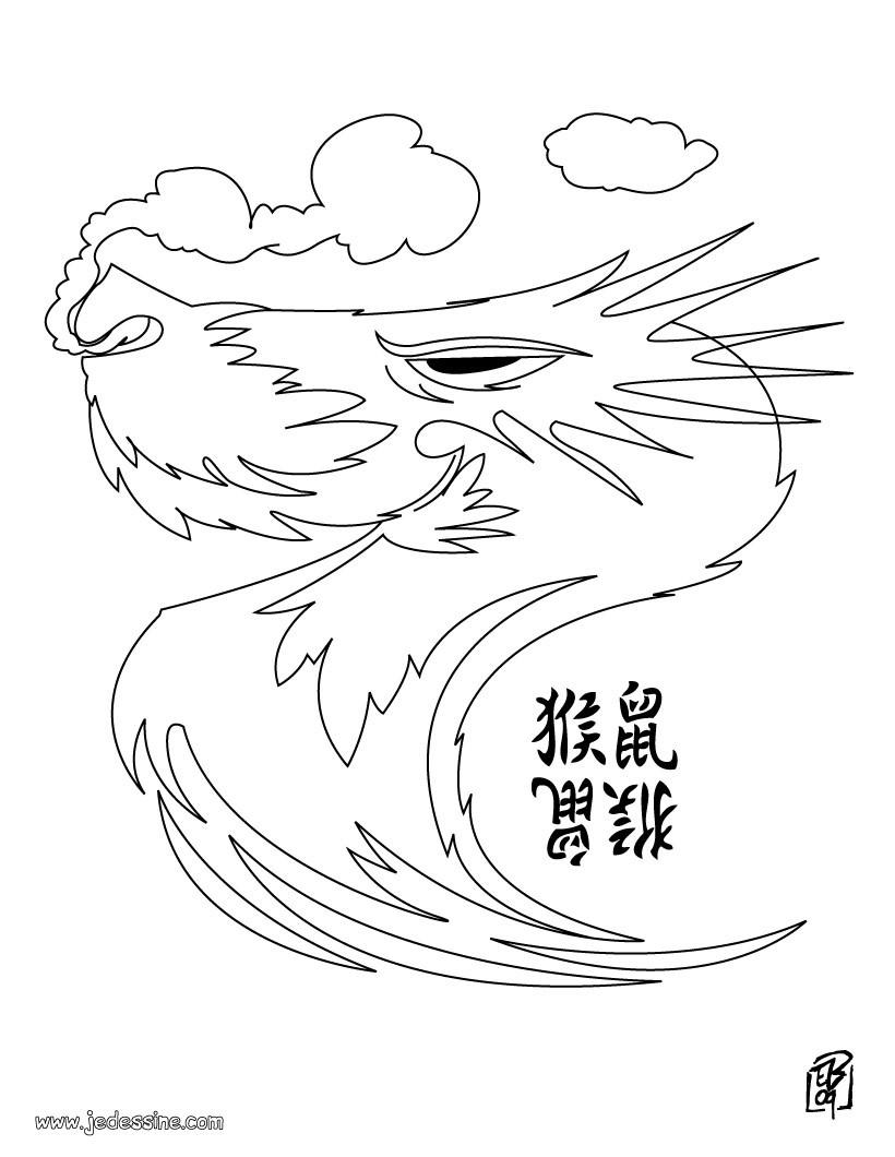 Coloriages coloriage d 39 une t te de dragon - Dessin de tete de dragon ...