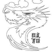 Coloriage d'une tête de dragon
