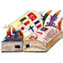 Le dictionnaire - Lecture - CONTES pour enfant - CONTES INCLASSABLES