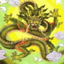 Le réveil du dragon - Lecture - CONTES pour enfant - CONTES ANIMAUX