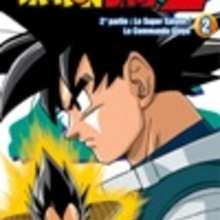Dragon Ball Z Cycle 2 - Tome 2