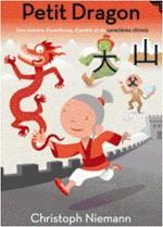 Livre : Petit Dragon