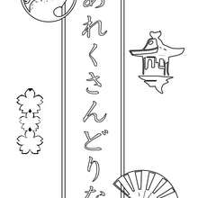 Alexandrina - Coloriage - Coloriage PRENOMS - Coloriage PRENOMS EN JAPONAIS - Coloriage PRENOMS EN JAPONAIS LETTRE A