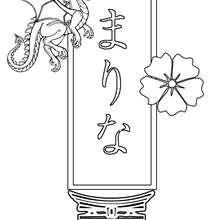 Maryna - Coloriage - Coloriage PRENOMS - Coloriage PRENOMS EN JAPONAIS - Coloriage PRENOMS EN JAPONAIS LETTRE M