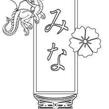Mina - Coloriage - Coloriage PRENOMS - Coloriage PRENOMS EN JAPONAIS - Coloriage PRENOMS EN JAPONAIS LETTRE M