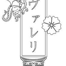 Valérie - Coloriage - Coloriage PRENOMS - Coloriage PRENOMS EN JAPONAIS - Coloriage PRENOMS EN JAPONAIS LETTRE V