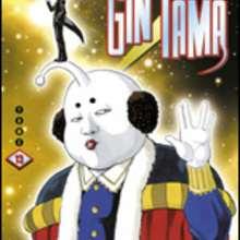 Manga : Gintama - Tome 13