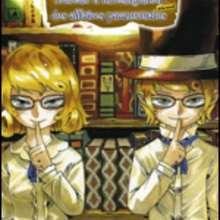 Manga : Muhyo et Rôjî - Tome 7