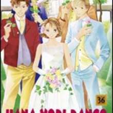 Bande dessinée : HANA YORI DANGO - Tome 36