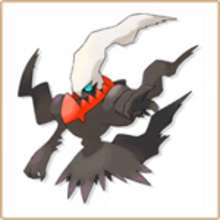 Darkrai - Coloriage - Coloriage POKEMON
