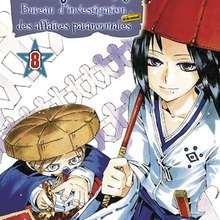 Manga : Muhyo et Rôjî - Tome 8