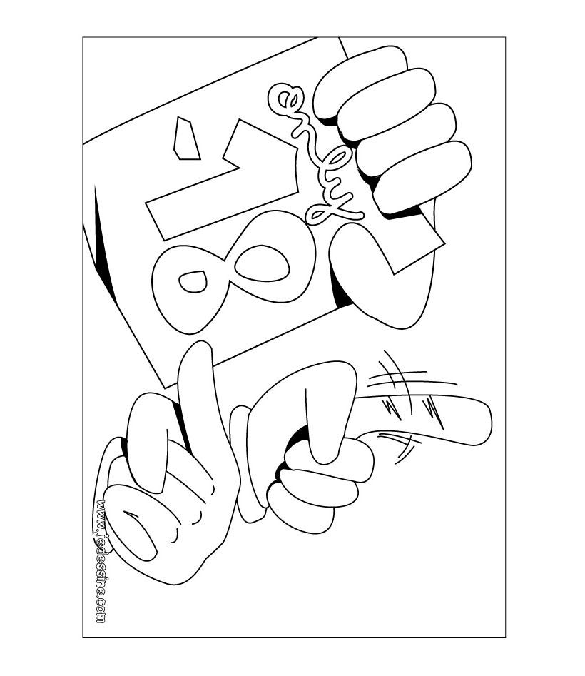 Bien connu Coloriage GRATUIT PANNEAUX DE PORTE - Coloriages - Coloriage à  EF52