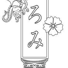 Romy - Coloriage - Coloriage PRENOMS - Coloriage PRENOMS EN JAPONAIS - Coloriage PRENOMS EN JAPONAIS LETTRE R