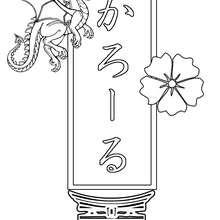 Carole - Coloriage - Coloriage PRENOMS - Coloriage PRENOMS EN JAPONAIS - Coloriage PRENOMS EN JAPONAIS LETTRE C