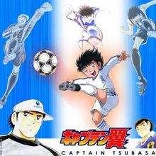Images des personnages d'Olive et tom : Captain Tsubasa - Vidéos - Les dossiers cinéma de Jedessine - Les personnages d'Olive et Tom