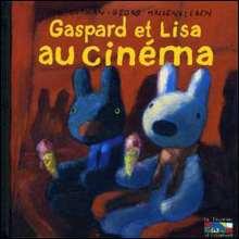 Livre : Gaspard et Lisa au cinéma (Album N°25)
