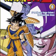 Manga : DRAGON BALL Z Cycle 2 - T6