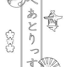 Béatrice - Coloriage - Coloriage PRENOMS - Coloriage PRENOMS EN JAPONAIS - Coloriage PRENOMS EN JAPONAIS LETTRE B