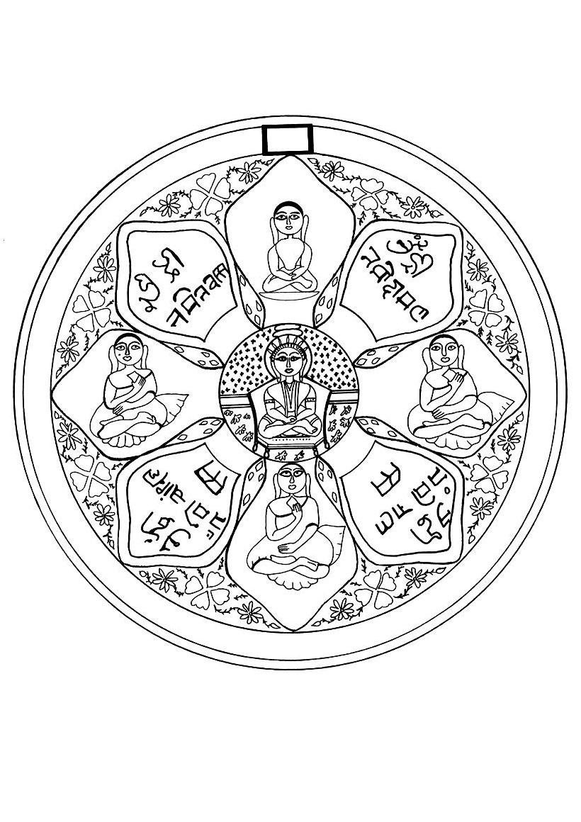 Mandala : Coloriage de la fleur de Lotus