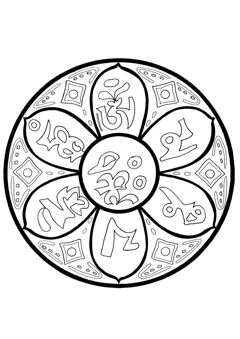 Coloriages coloriage d 39 un mandala du tibet mantra de om - Imprimer coloriage mandala ...