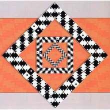 illusion d'optique 1 - Jeux - Les Jeux des membres de Jedessine