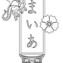 Maia - Coloriage - Coloriage PRENOMS - Coloriage PRENOMS EN JAPONAIS - Coloriage PRENOMS EN JAPONAIS LETTRE M