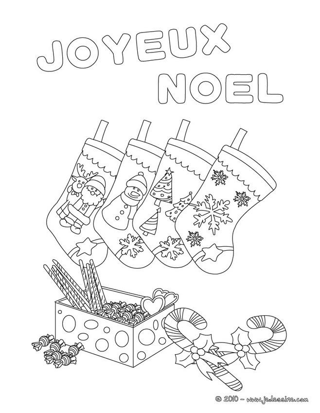 Coloriages joyeux noel avec chaussettes colorier - Carte de noel a colorier ...