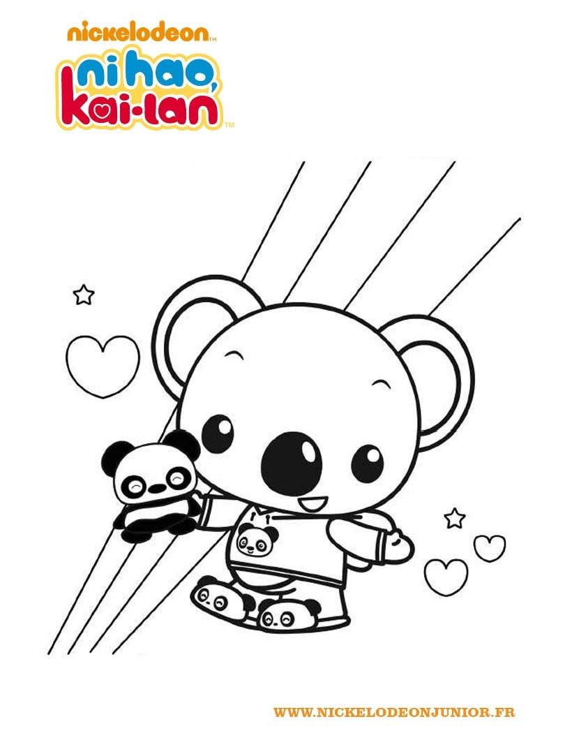 Coloriage : Le petit ours de NI HAO KAI LAN