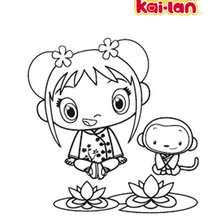 NI HAO KAI LAN à colorier en ligne
