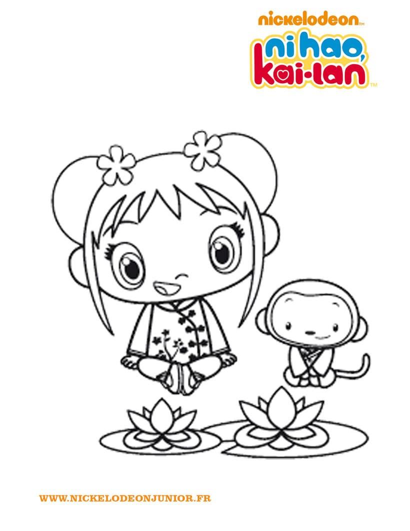 Coloriage : NI HAO KAI LAN à colorier en ligne