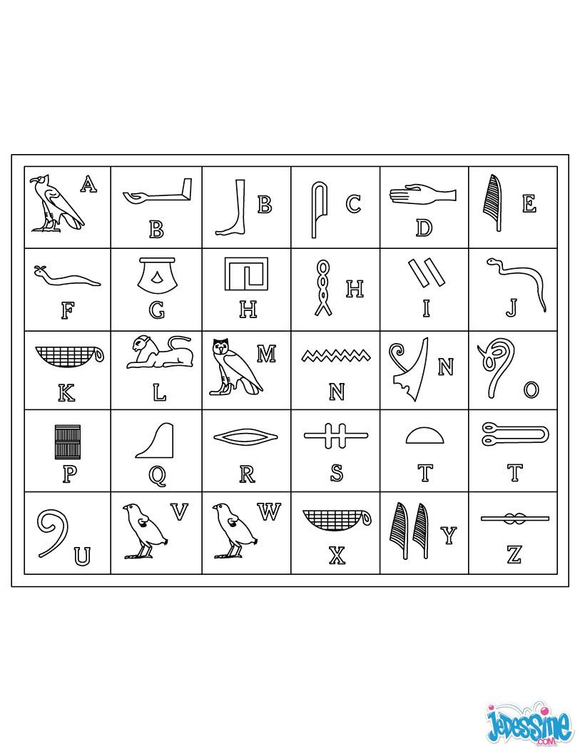Coloriage : Hiéroglyphe