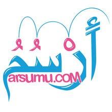 Jedessine souhaite la bienvenue à Arsumu ! - Actualités