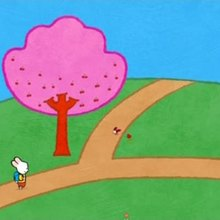 Didou, dessine-moi un lama - Vidéos - Vidéos DIDOU